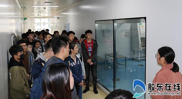 滨州医学院学生参观荣昌生物医药园