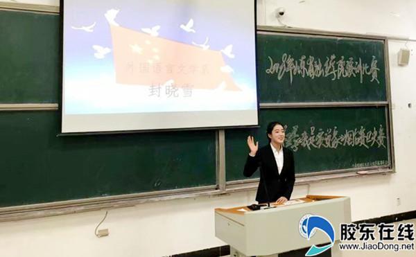 烟大文经举办山东省独立学院演讲比赛校级决赛_副本
