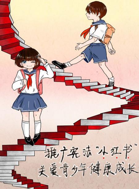 作者:都子涵《小红书》
