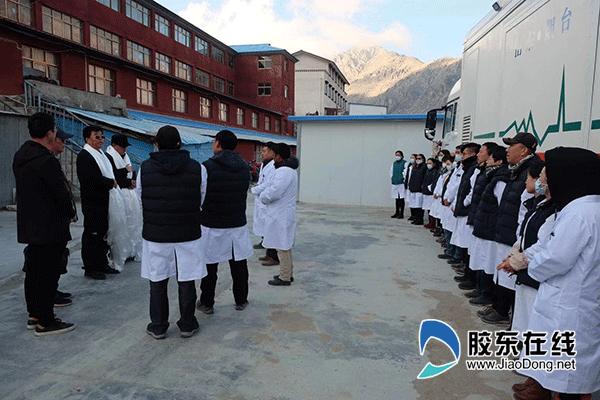 1.聂拉木县人民医院热烈欢迎我院援藏医生
