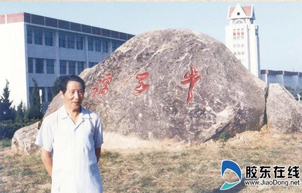 """1990年8月11日,完成援建任务离开烟台的前一天,沈克琦校长在""""孺子牛""""雕塑前留影。_副本"""