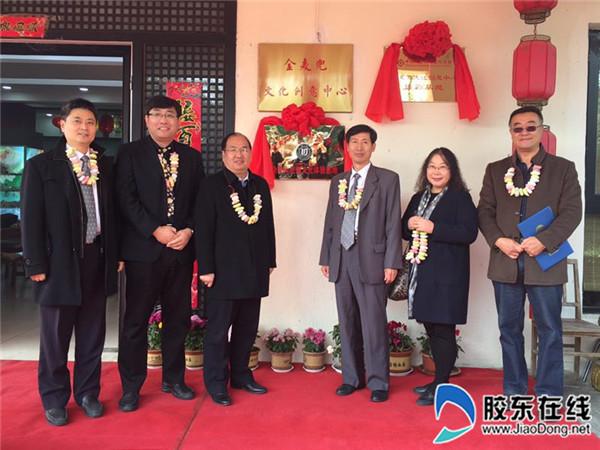 鲁东大学国际学生金麦兜民俗文化体验基地揭牌1