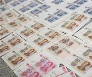 浙江台州公安破获两起假币案件 共缴假币360余万元