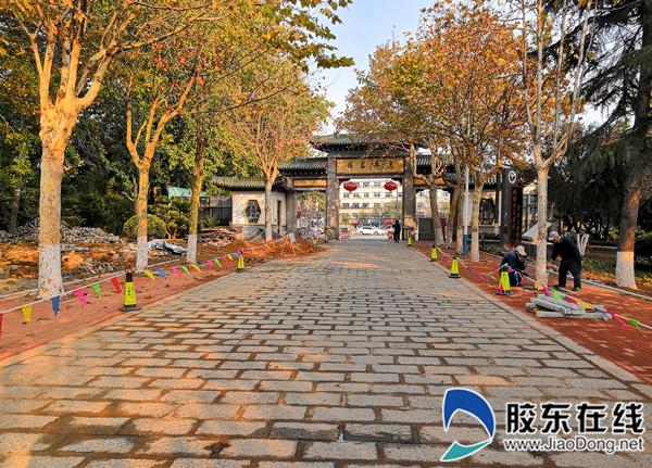 为期3个月!烟台南山公园开展环境提升大整治工作