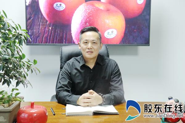 烟台君恬果园农业有限公司董事长毕呈君_副本