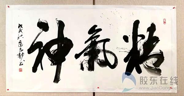 迟志邦 创造一种阴阳和谐的书法艺术化境
