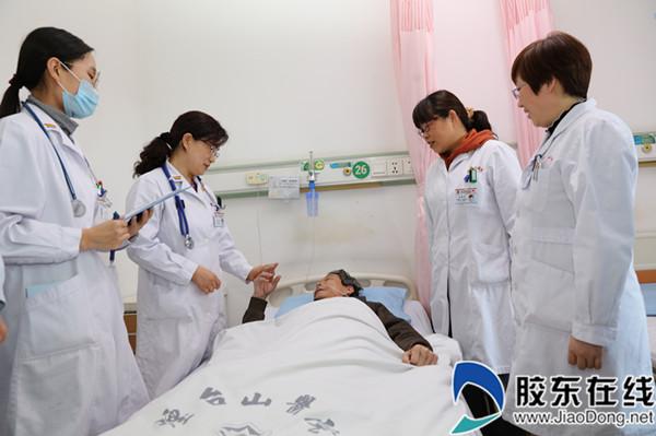 烟台山医院专家团队为肺癌患者作个体化诊疗