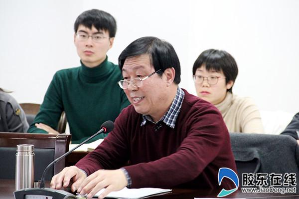 烟大文经第六期普通高等学校辅导员网络培训开班