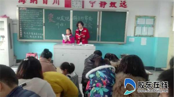 """宁海小学召开""""亲子阅读,成果检测""""家长会"""