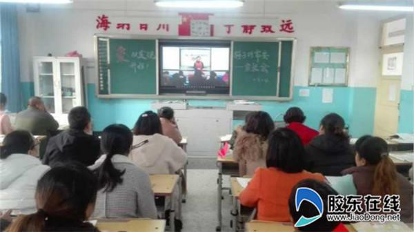 """宁海小学召开""""亲子阅读,成果检测""""家长会1"""