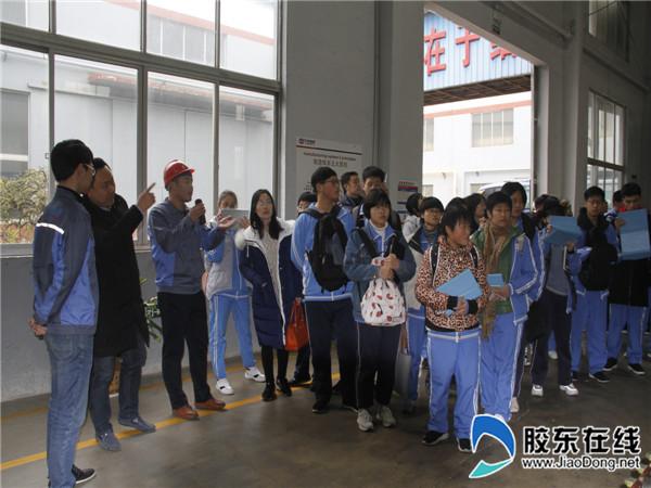 龙口一中组织部分师生前往兴民智通考察探究2