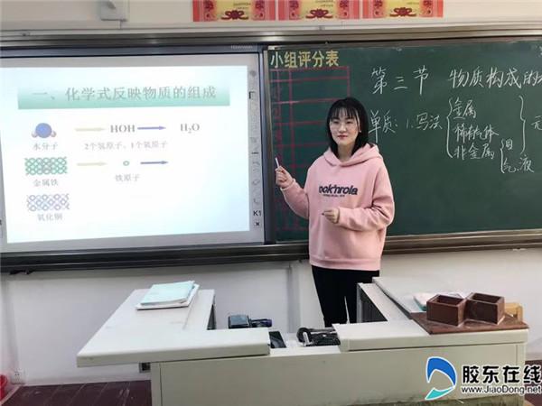 """东方外国语初中部开展""""人人过关课""""活动1"""