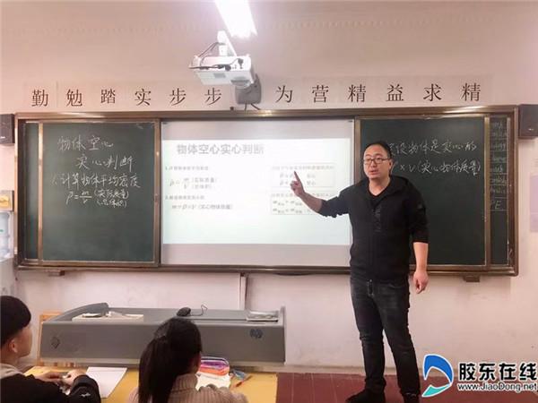 """东方外国语初中部开展""""人人过关课""""活动2"""