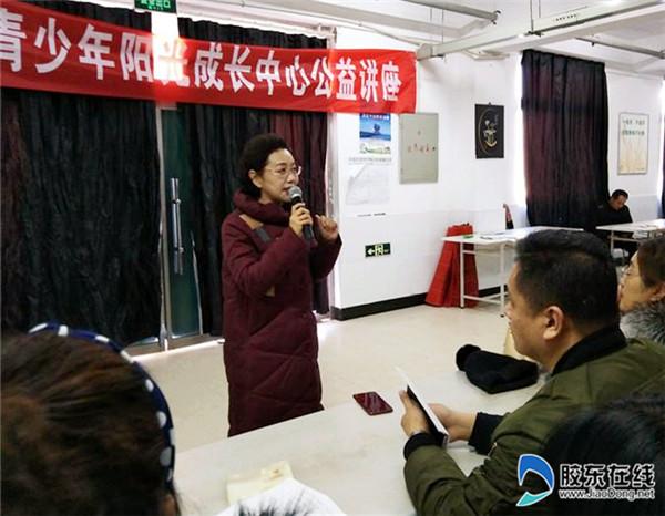 家校合作促成长-- 东方外国语家庭教育讲座