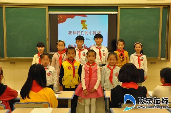"""第八小学开展""""我和我们的中国梦""""演讲比赛1"""