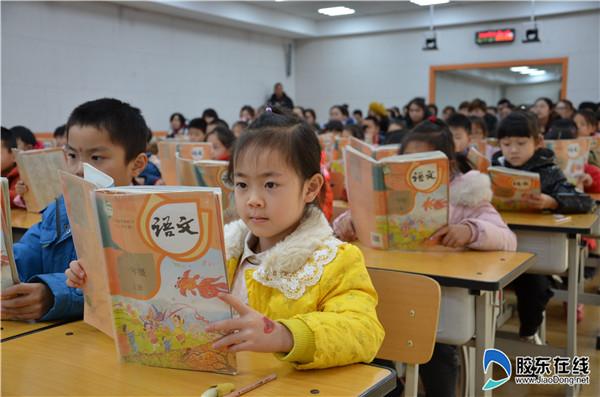 芝罘区祥发小学开展一年级家长开放日活动