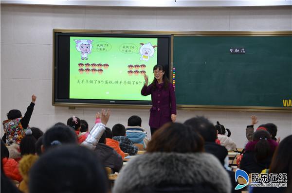 芝罘区祥发小学开展一年级家长开放日活动1