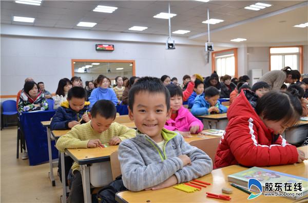 芝罘区祥发小学开展一年级家长开放日活动2