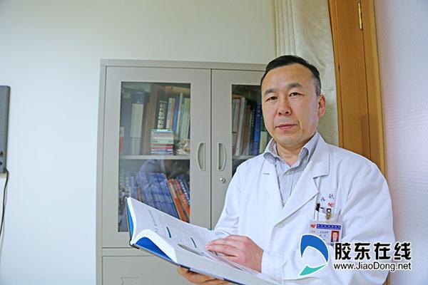 烟台毓璜顶医院成洲