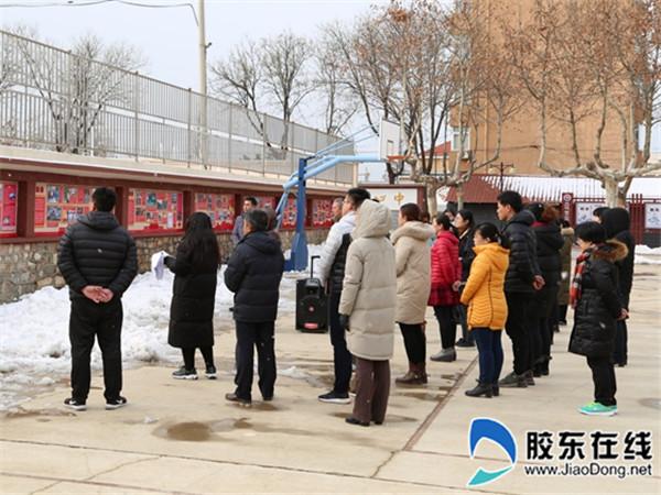 长岛县第一实验学校举行国家公祭日纪念活动
