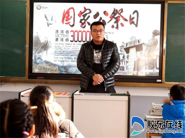 长岛县第一实验学校举行国家公祭日纪念活动1
