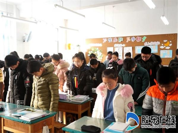 长岛县第一实验学校举行国家公祭日纪念活动2