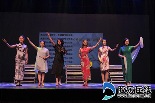 山东省烟台艺术学校举行传统诗词诵唱会