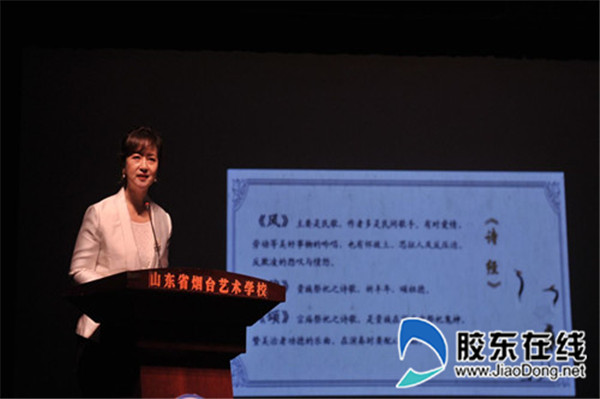 山东省烟台艺术学校举行传统诗词诵唱会1