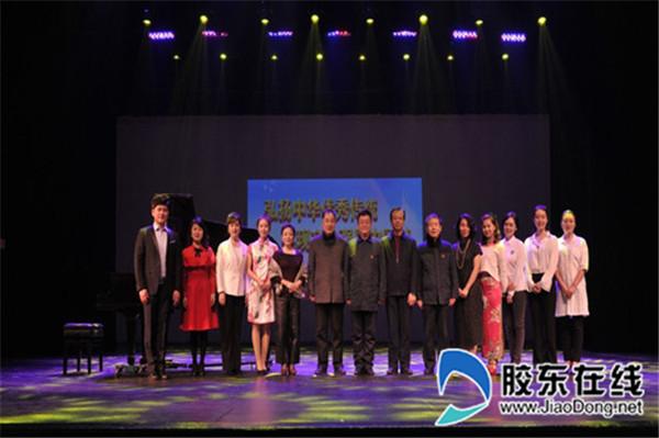 山东省烟台艺术学校举行传统诗词诵唱会3