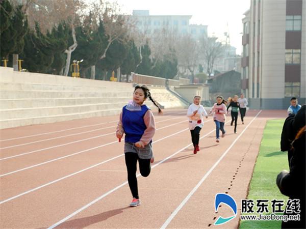 长岛县第一实验学校举办迎新年冬季接力跑比赛