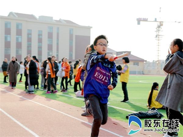 长岛县第一实验学校举办迎新年冬季接力跑比赛3