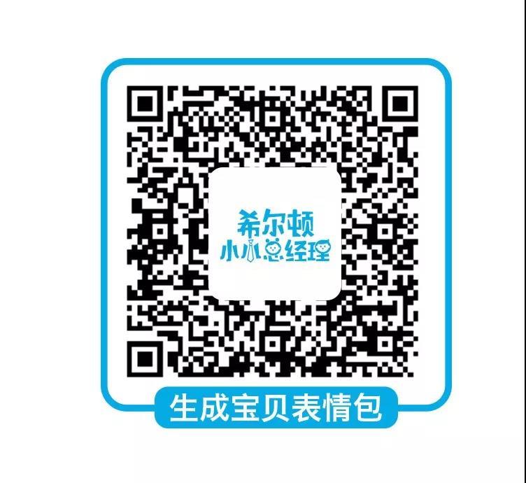 微信图片_20181229084103