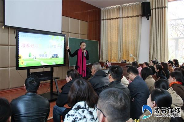 新海阳小学举行一年级家庭教育专题讲座