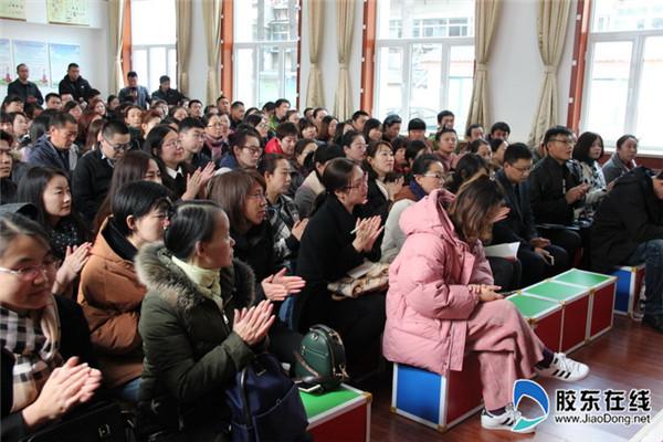 新海阳小学举行一年级家庭教育专题讲座1