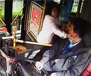 女子掌掴公交司机被刑拘 只因怀疑被多收1元车费