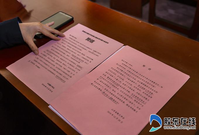 图记烟台市散文学会第三次会员代表大会胜利召开