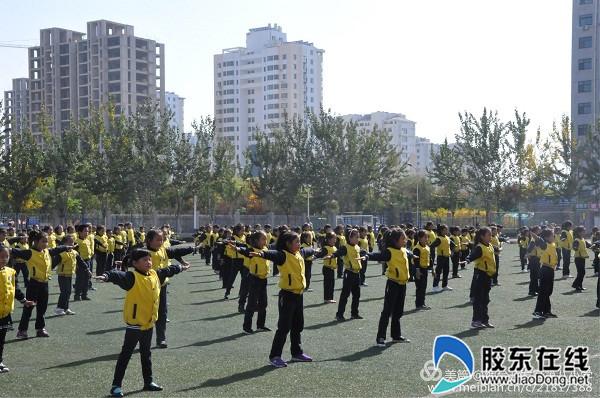 烟台开发区第八小学举行柔韧操比赛1