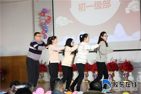 长岛第一实验学校教职工喜迎2019年元旦1