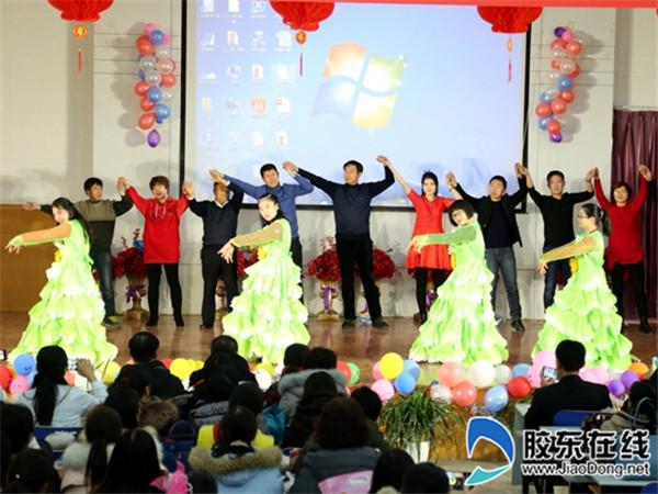 长岛第一实验学校教职工喜迎2019年元旦2