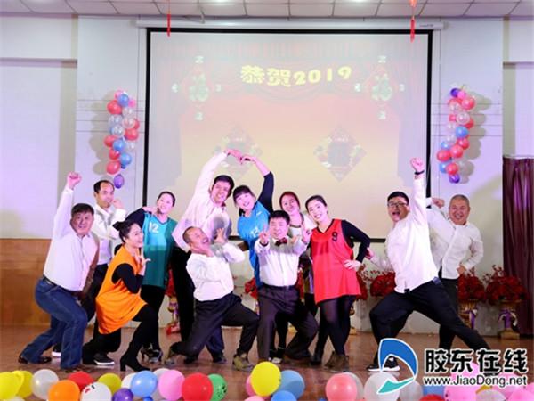 长岛第一实验学校教职工喜迎2019年元旦4