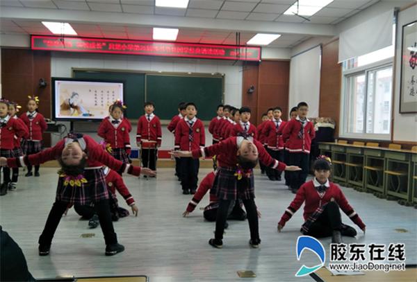 只楚小学举行第25届读书节汇报展示活动
