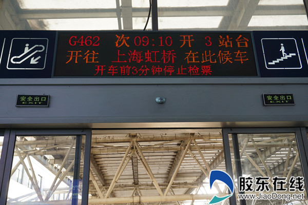 g462次上海虹桥由原来的和谐号车底变化为cr400af复兴号