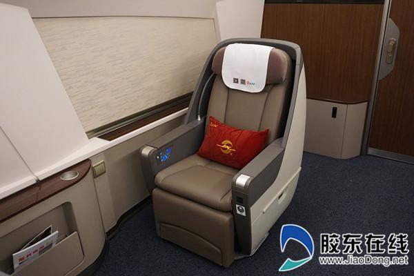 车内空间宽敞,座椅舒适