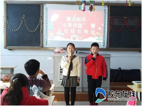 新年喜洋洋 ――招远市实验小学庆祝新年活动_副本