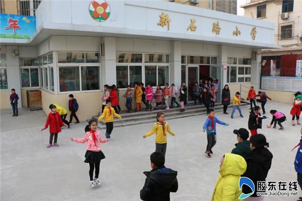 新石路小学举行冬季跳绳踢毽大赛