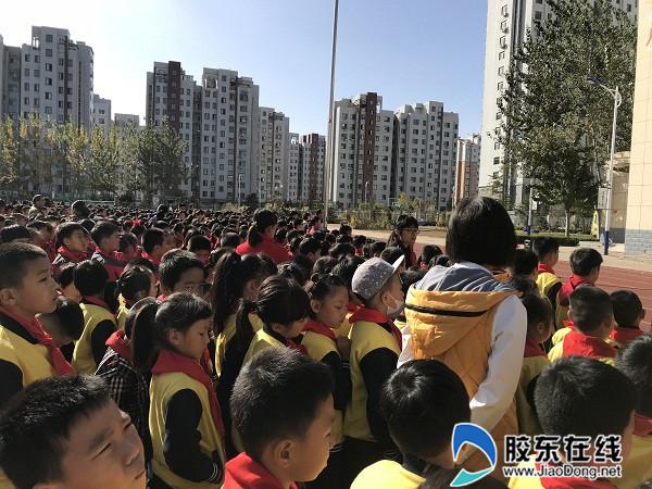 """开发区第八小学开展""""紧急逃生演练""""活动"""