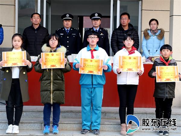 长岛一校举办青少年禁毒知识竞赛颁奖仪式2