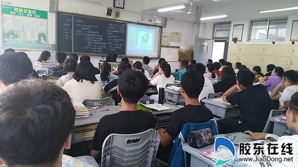 莱山一中班级主题班会加强消防安全教育_副本