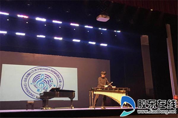 烟台艺术学校举办第二十九届校园文化艺术节2