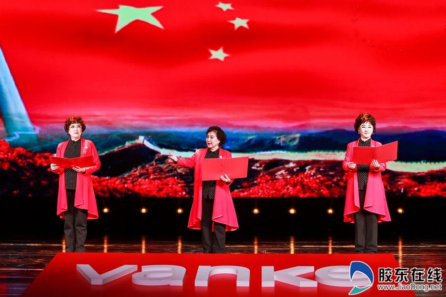 千名业主欢聚迎新年 烟台万科首届社区春晚精彩开演